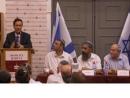 В Израиле создан институт по вопросам гиюра