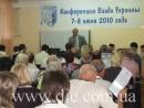 Конференция Вада высоко оценила работу Федерацию еврейских общин Украины, назвав ее «ведущей еврейской организацией»