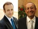 Турецкий министр наводит мосты с Израилем через еврейский конгресс Евразии