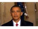 Барак Обама поздравил евреев с Новым годом