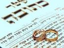 Гражданский брак за 600 шекелей