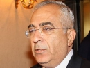 The Discreet Coyness of Salam Fayyad