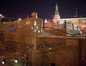 Эхо «манежного погрома»: комментарий Вячеслава Лихачева
