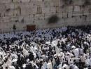 В Иерусалиме проходит традиционное благословение коэнов