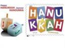 США и Канаде выпустили ханукальные марки