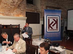 «Конгресс-коллегия» ЕАЕК обсудила инновации в бизнесе