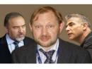Мифы и реальность: проблема эмиграции русскоязычных израильтян в контексте политической ситуации в стране