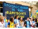 Нацменьшинства на Украине считают «лукавым» закон о языке