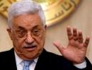Трусы для Арафата