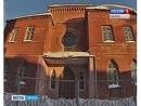 В Калуге откроют синагогу