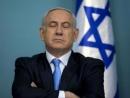 Пиррова победа Нетаньяху