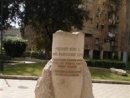 Bulgarian and Israeli Presidents to mark in the European Parliament 70 years since the rescue of Bulgaria's Jews from deportatio
