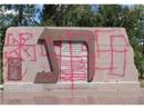 Украина: антисемитских нападений становится все меньше