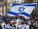 Israel Defense Forces chief leads annual March of the Living in Auschwitz-Birkenau