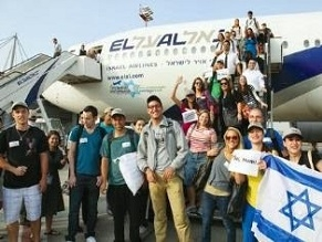 France registered highest rise in aliyah to Israel in 2013 : + 63%