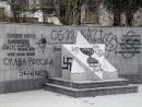 Антисемитские инциденты в России в 2013 году