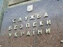 EAJC General Council Chairman Meets Ukrainian Security Service Head