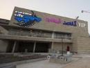 БАГАЦ постановил: новый «Синема-Сити» в Иерусалиме не будет работать по субботам