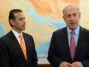 Netanyahu: Abbas must dismantle terror groups