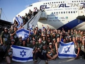 Jewish Federations of North America backtrack on critique of Israel's immigration plan