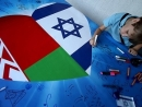 Solidarity Rally for Israel Held in Minsk
