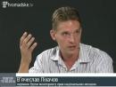 Ксенофобия в Украине после Майдана: что изменилось?