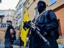 «Правый сектор» и другие (ч.5). Правые радикалы после победы Майдана