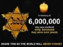 EU leaders join initiative 'to shine a light on the issue of anti-Semitism' on the eve of Holocaust Memorial Day