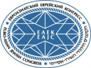 EAJC Statement on Provocative Speeches of Alexander Zakharchenko and Igor Plotnitsky