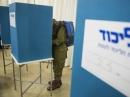 Выборы в Израиле: партийные списки как декларация намерений