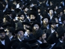 Еврейский ультраортодоксальный сектор Израиля накануне выборов в Кнессет 20-го созыва
