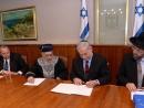 Израиль продал весь хамец за 20.000 шекелей бизнесмену из Абу-Гош