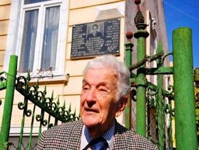 Умер последний коренной еврей Дрогобыча Альфред Шрайер