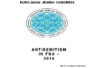 Anti-Semitism in CIS Countries - 2014: EAJC Report