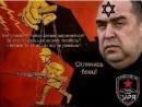 «Новороссия» и «еврейский вопрос»