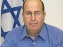 Israeli Defense Minister orders administrative detention for suspected arsonists