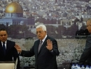 PLO official: Iran considering appointing ambassador to State of Palestine