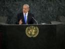 Full text of Benjamin Netanyahu's speech at the UNGA