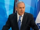 Netanyahu confirms: 'Muslims pray on the Temple Mount, non-Muslims visit the Temple Mount'
