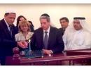 Евреи празднуют Хануку во дворце короля Бахрейна