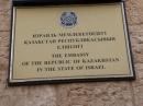 EAJC Director General handed Kazakh Ambassador to Israel congratulations on Independence Day
