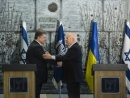 President of Ukraine met with President of Israel