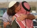For Jewish Agency, Israeli Arabs an increasing priority
