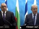 Bulgaria, one of Israel's best friends in the EU