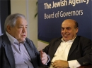 """EAJC Secretary General took part in the session of the Board of Trustees of the """"Jewish Agency"""""""