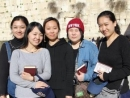 Women from the ancien Jewish community of Kaifeng make aliyah