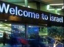 Хорошо ли это для евреев. Ехать надо?..