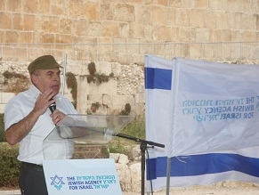 Ugandan Jews get official recognition from Jewish Agency