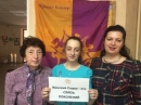 International Women's Seder