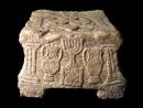 На раскопках в районе Кинерета найдена ритуальная утварь эпохи Второго Храма